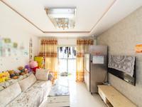 滨江明珠城,2室2厅1卫,拎包入住,好楼层,满五唯一,省税,房东急售!急售!