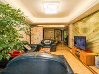 大象洋楼,精装带花园和调高的地下室,满二 交通便利