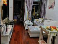 武宜路 星河国际70年公寓 朝南太阳足 家电家具齐全 满二省税