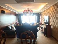 局小学.区 京城豪苑33楼146平方 新品牌精装修设施全随时看房