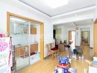 东坡雅居 精装修 三室两厅 南北通透 正对东坡公园 景观房 看房方便 高得房率