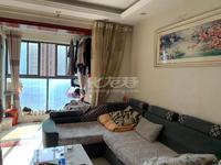 湖塘新城域精装修两房 楼层佳全天采光 南北通透 价格实惠