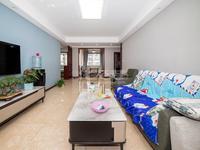 中海凤凰熙岸 精装修 三室两厅双阳台 房东换房急售 采光很好