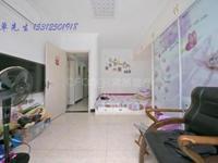 滨江明珠城小高层 精装修两房 卧室朝南 小区前排 采光好 诚心出售