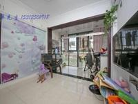 滨江明珠城 东区 小高层 中上楼层 采光好 精装修 诚心出售