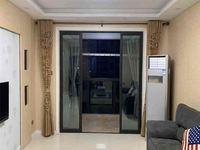 必看好房 地铁150米 婚房装修 装修未入住 全新家具