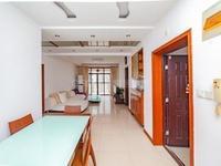 新北区绿洲家园3室2厅1卫1厨1阳台