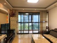 星河国际 新城南都3房 精装修 房子敞亮 满二省税 近幼儿园学校
