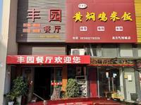 单价14000 挑高7.9米 高力国际 沿街商铺 享受团购