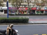 清潭路--沿街商铺-- 地面俩层 可自住可出租 有意者可小刀
