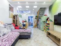 华润一期 剑桥澜湾 2室2厅 复式 带小花园 小户型总价低