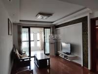 出租凯悦中心2室2厅1卫93.44平米2800元/月住宅
