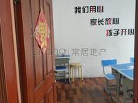 滨江明珠城小高层两房 房型通透 楼层好 采光好 诚心出售