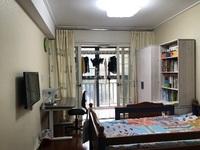 红梅公园旁东坡雅居178平方5房2厅2卫精装修设施全随时看房