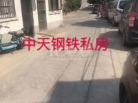 体育花苑旁私房潘家村一间二层实际面积150平清潭中学学