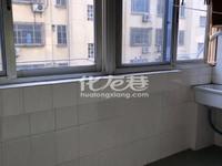 出售怀小清潭中学常宁公寓2室2厅1卫85平米95万住宅