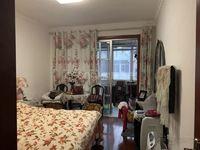 新上局小北郊精装3室急售北直街领包即住诚心出售!