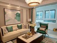 付两成金坛区融创滨湖御园 付20多万买个房 飘窗双阳台
