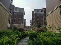 东方佳苑 均4700位于泰兴高铁直通常州常泰大桥