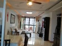 出租新城府翰苑自住装修2室2厅1卫105平米3000元/月住宅