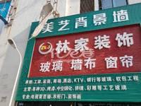 出租湖塘针纺城193平米4300元/月商铺