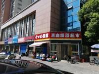 大门口第三间 单价11000弘阳广场对面中吴大道沿街可贷款