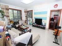 价可谈!滨江明珠城清爽大两房 户型通透采光无遮 拎包住 满2诚售