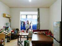 怡枫苑 河海新邦 毛坯两房87平105万 带花园30平左右 随时看房 价格可谈!