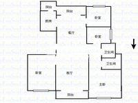 市中心繁华地段鹏欣丽都161平精装大四房 户型方正 觅小 田家炳 要买的找我