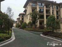 新北长江国际花园4室2厅