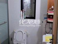 出租京城豪苑精装修43平米——1800一个月朝南阳光好有钥匙随时看房