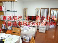 新推元丰苑小面积24中 桃园公寓新元丰苑元丰宜家