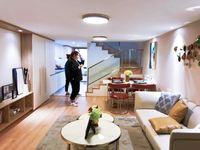 买一得二 市中心复式挑高公寓,广化桥运河旁运河天地品质公寓