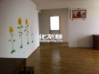 诚售飞龙新苑商品房3室2厅2卫南北双阳台133.7平米165万
