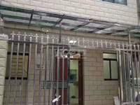 广成小区里刘家村 全新装修两层前后有院 实际面积180平随时看房