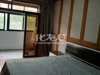 出售q清潭新村2楼2室1厅1卫61平米75万住宅
