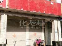 出售五兴苑小区191平米229万商铺