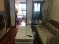星河国际单身公寓,70年产证可入户口,黄金楼层随时看房