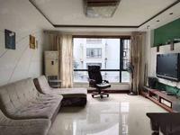 欧尚市旁小高层都市桃源一期通透精装设全三室二卫175万满二