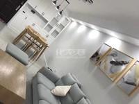 星河国际全新精装二房、未入住、采光好、业主诚意出售、有钥匙、急售