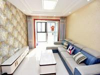 新桥清水湾精装3房出售,中间楼层采光好,全屋品牌家装家具全留