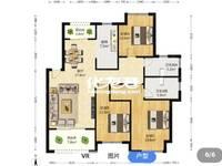 出售嘉宏云顶3室2厅2卫133.03平米216万住宅