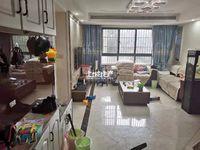 新城玉龙湾112平精修3室2厅1卫售价149万