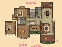 大名城中层143平3室2厅2卫毛坯3房朝南售价243万