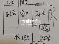 龙湖香醍漫步20楼3室2厅3卫毛坯售价330万