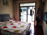 金百花园93平中层2室2厅1卫精装售价138万