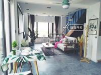 房东诚售万科城5.4米挑高复式公寓品牌豪装1房1厅 看房预约