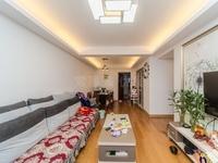 九洲花园 三期 精装三房楼层好采光充足家具家电全留随时看房!