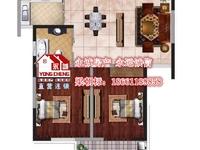 万达广场对面 福地聚龙苑 稀.缺大两房 低总价 诚心出售 有钥匙 随时看房