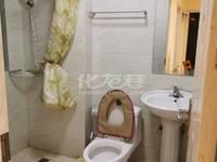 出租永宁星座1室1厅1卫58平米2000元/月住宅